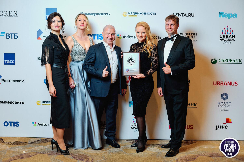 ЖК «11» получил премию Urban Awards